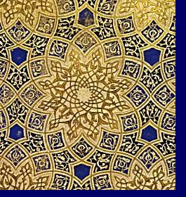 Islamic Illumination (part)